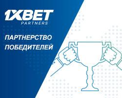 1хBet – титульный партнер киберспортивной организации HellRaisers