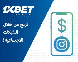كيف تكسب المال بفضل الشبكات الاجتماعية؟