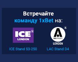 Встречайте 1хBet на конференциях LAC и ICE в Лондоне!
