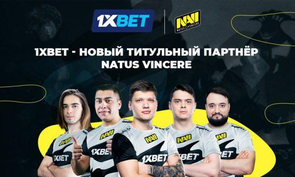Официально: 1хBet – титульный партнер NAVI