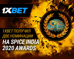 Две номинации 1хBet на SPiCE India 2020 Awards