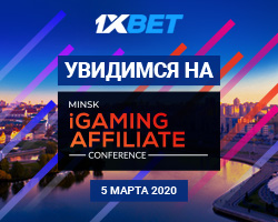 Команда 1хBet посетит Minsk iGaming Affiliate Conference