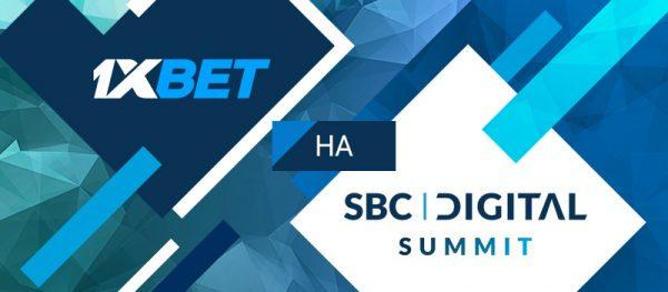 Команда 1хBet приняла участие в SBC Digital Summit
